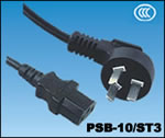 CCC Power supply cord